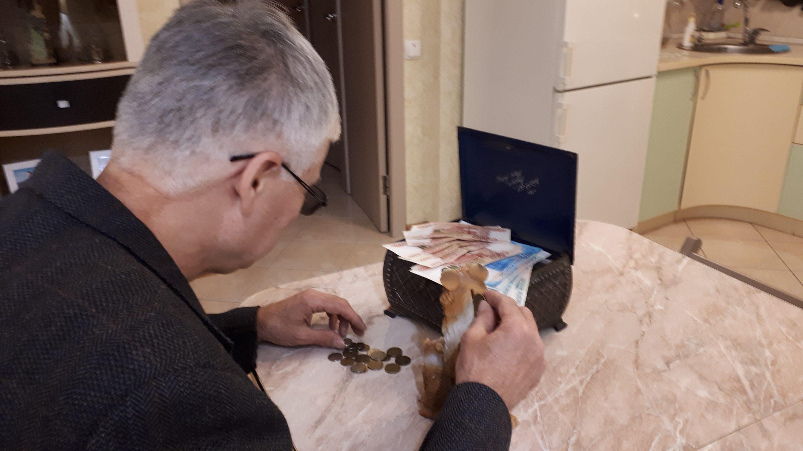 Фото человек копит деньги