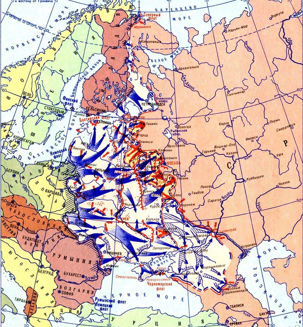 Карта наступления гитлеровских войск