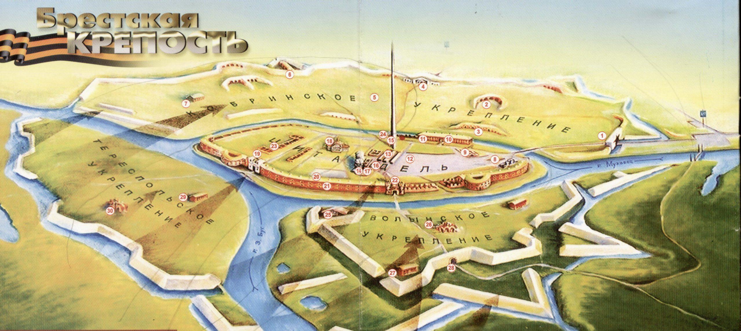 Карта обороны Брестской крепости