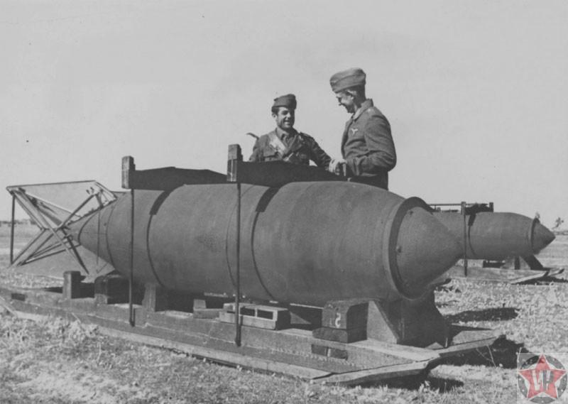 Фото 500 кг бомбы